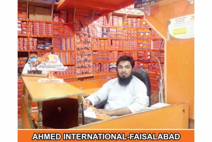 Ahmed International-Faisalabad