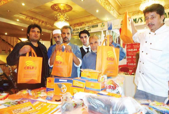 Crown Group Pak Afghan Trade Fair (Kabul) 2013