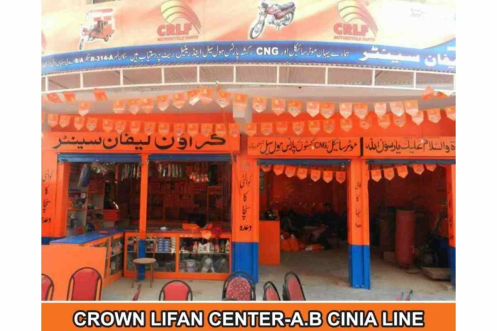 Crown Lifan Center-A.B Cinia Lines