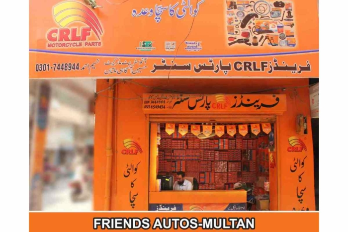 Friends Autos-Multan